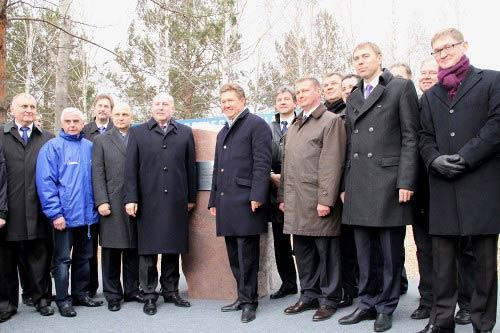 Правительство Иркутской