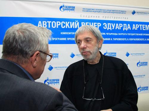Эдуард Артемьев (г.Барнаул)